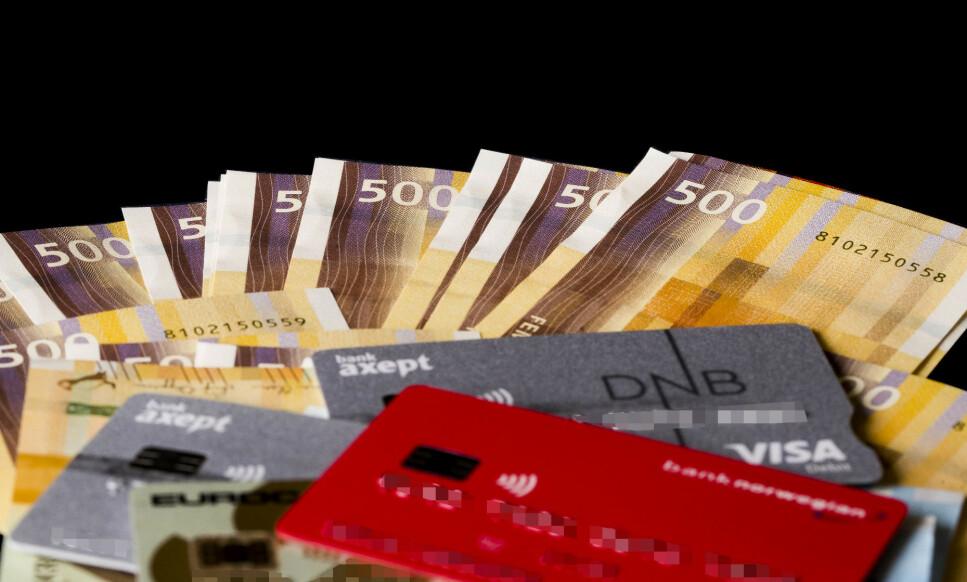 <strong>NY RENTE:</strong> Du vil merke lavere rente på lån, sparing og forbruk. Les hvordan i saken under. Foto: NTB Scanpix.