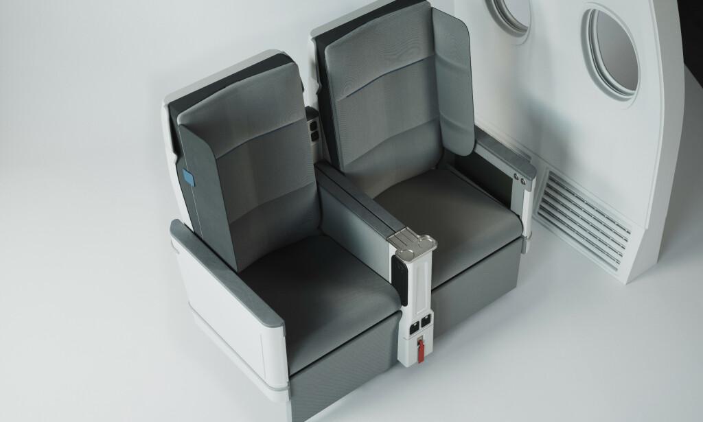 UTFELBARE VEGGER: Utfellbare sidevegger mot begge setevangene skal gi bedre hvile og mer privatliv for reisende på premium økonomiklasse. Foto: Universal Movement