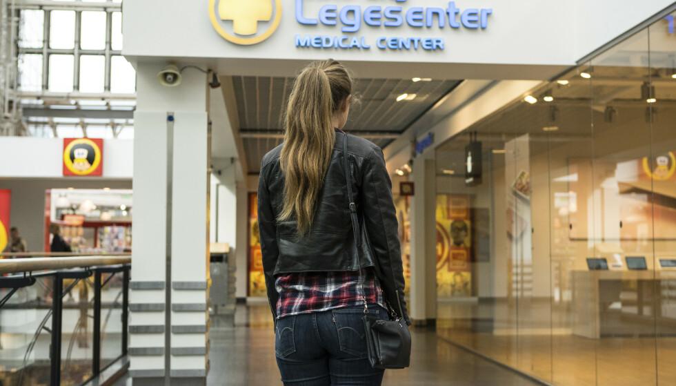 DIGITALT FRIKORT: Fra nå skal du slippe å vente på å få helse-frikortet i posten. Foto: NTB scanpix