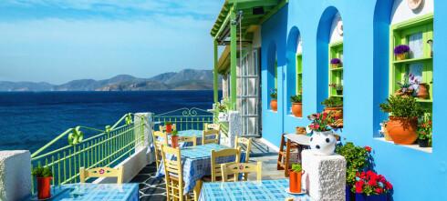 Hellas-ferie? Dette må du vite
