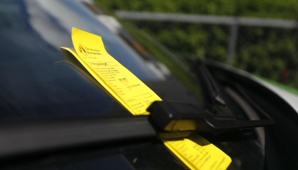 I løpet av en uke pleier Vys bybiler å få mellom 30 og 40 bøter. Den skyldige må alltid betale, ifølge Vy. Foto: Øystein B. Fossum