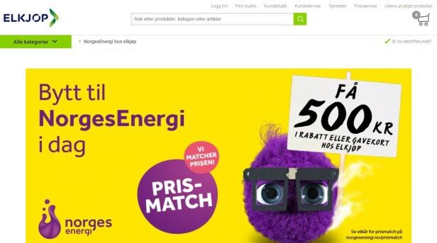 LOKKETILBUD: Slik markedsføres samarbeidet mellom Elkjøp og Norgesenergi på nett. I fysisk butikk spør de ansatte om du er interessert i strømavtalen mot rabatt. Foto: skjermdump.