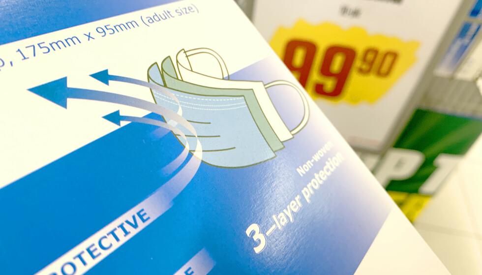 POPULÆRT: Vi har sjekket prisene på munnbind i apotek og ulike butikker. Prisene er til dels vesentlig lavere enn for to uker siden. Foto: Kristin Sørdal