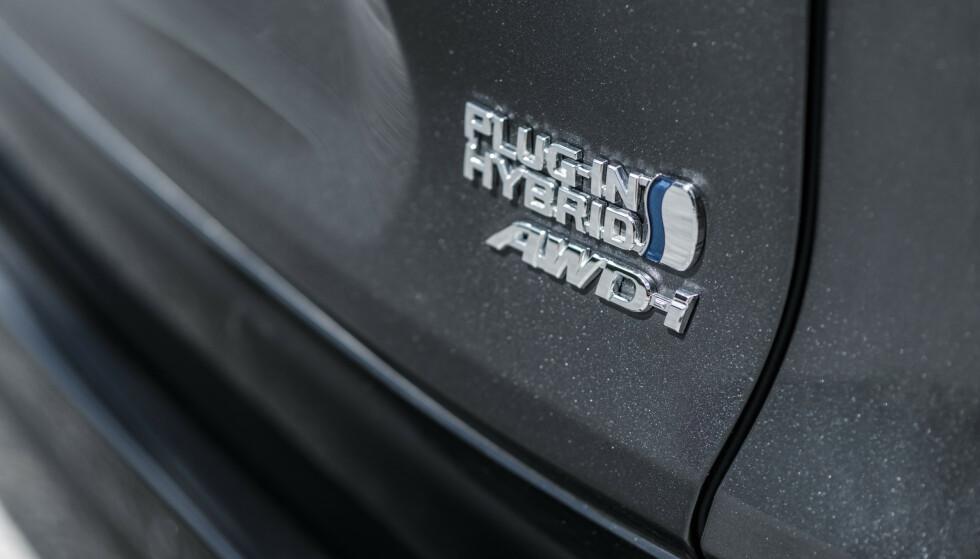 LANGT NAVN: Men bak betegnelsen finner man mye av det nordmenn liker, nemlig batteridrift på alle fire hjul. Foto: Toyota