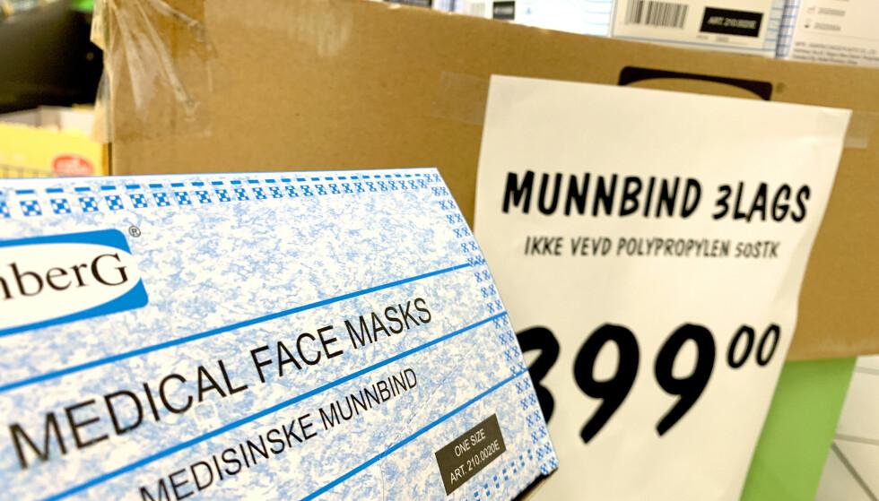 BILLIGERE MUNNBIND: Munnbind-anbefalingene for Oslo er forlenget, foreløpig med en uke. Nå har prisene falt ytterligere - og du får dem også enkelt på matbutikken. Apotek-prisene er nesten halvert. Foto: Kristin Sørdal