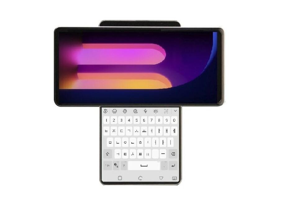 NY VRI: LG prøver seg bokstavelig talt på en ny vri hva gjelder flerskjermstelefoner. Foto: LG