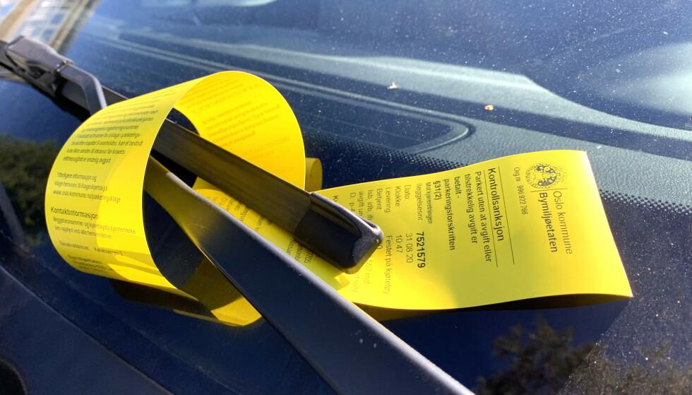 KUN EI BOT: Har du først fått bot, vil du ikke få flere, men se opp for unntakene som kan gjøre at bilen blir tauet. Foto: Øystein B. Fossum