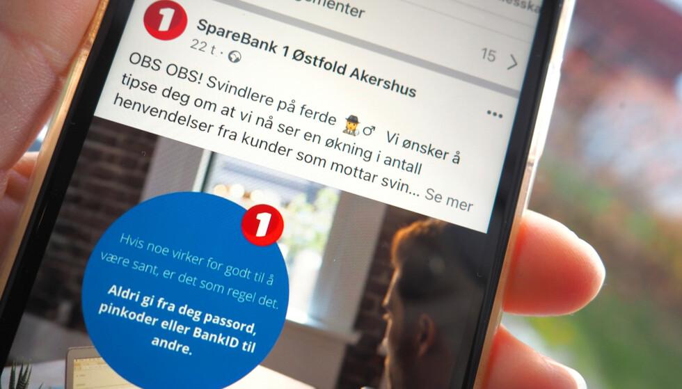 ADVARER: - Får du denne typen henvendelse, er det svindel! advarer Sparebank 1 på sine Facebooksider. De oppfordrer til å ikke trykke på linken. Foto: Kristin Sørdal