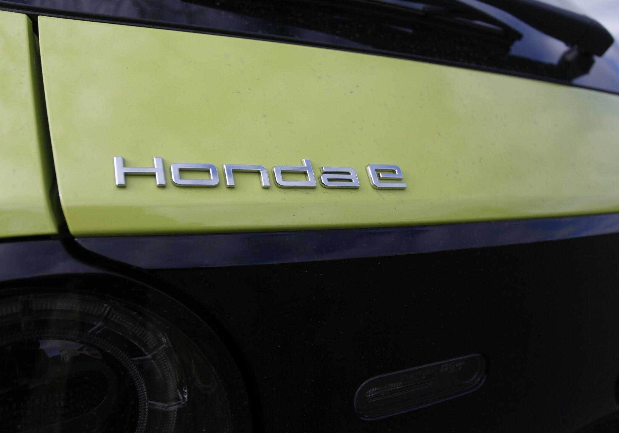 ELBIL: Honda e er merkets første helelektriske bil. Foto: Øystein B. Fossum