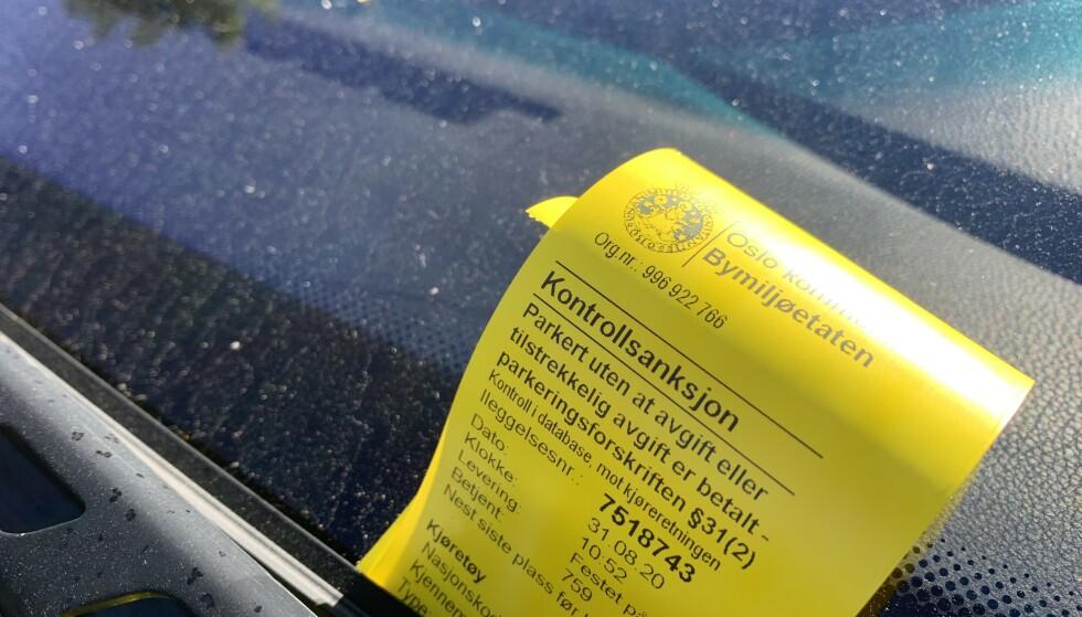 BLIR ENKLERE: Parkerings-billettsystem kan nå fås integrert i elbilen Polestar 2. Andre bilmerker vil komme etter. Da blir det også enklere å unngå parkeringsbøter. Foto: Øystein B. Fossum