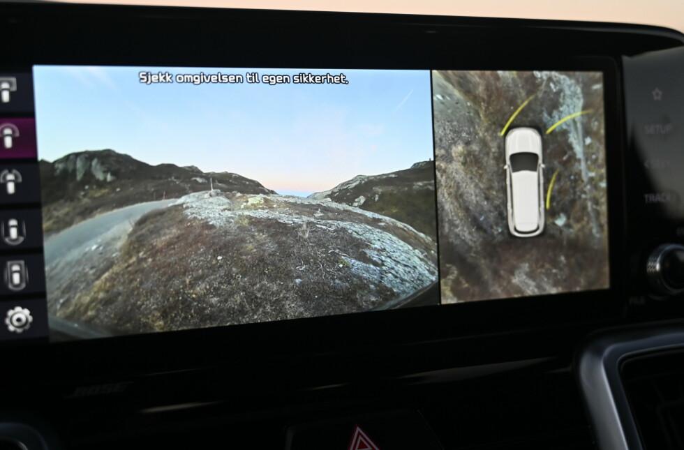 FJELL OG VIDDE: Du ser i alle retningerog du har en rekke visningvalg på venstre side av skjermen. Foto: Rune M. Nesheim