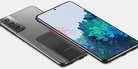 Slik blir Samsungs neste toppmodell