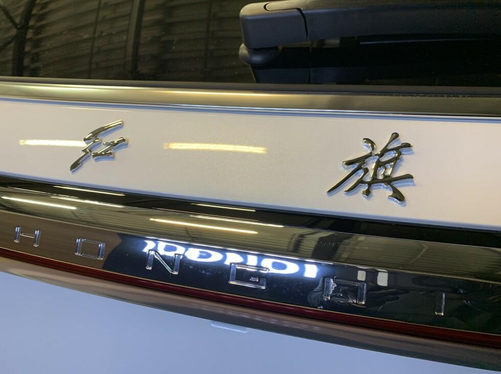 KINABIL: Det er ingen tvil om at Hongqi E-HS9 er kinesisk. Symbolene går igjen flere steder på bilen, som har på bakenden. Foto: Øystein B. Fossum