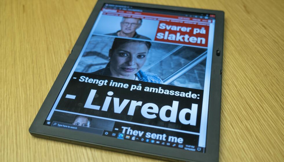 Brettet ut er ThinkPad X1 Fold et stort nettbrett på 13 tommer. Foto: Martin Kynningsrud Størbu