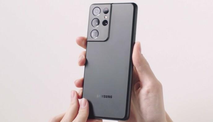 3X+10X: S21 Ultra har fire kameraer på baksiden, der to av dem er tele-kameraer, med henholdsvis 3x og 10x optisk zoom. Foto: Samsung