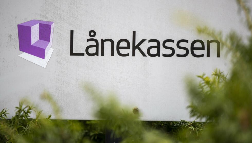 OPP: Fastrentene i lånekassen gjør nå et lite byks oppover - er det lurt å binde nå? Foto: Terje Pedersen / NTB