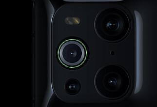 Dette kameraet har ingen andre