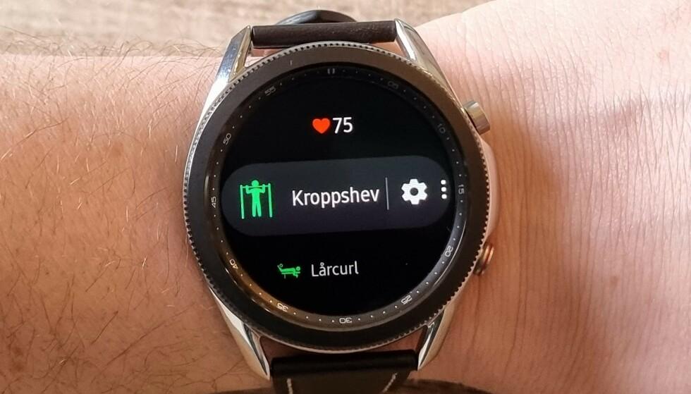 RIKT UTVALG: Sjansen er god for at du finner treningsøvelsen din i Samsungs rikholdige liste. Foto: Pål Joakim Pollen