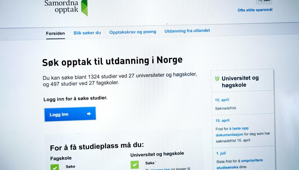EKSTRA STØTTE: Hvis du er voksen student, kan du søke om ekstra støtte fra Lånekassen. Illustrasjonsfoto: Lise Åserud / NTB