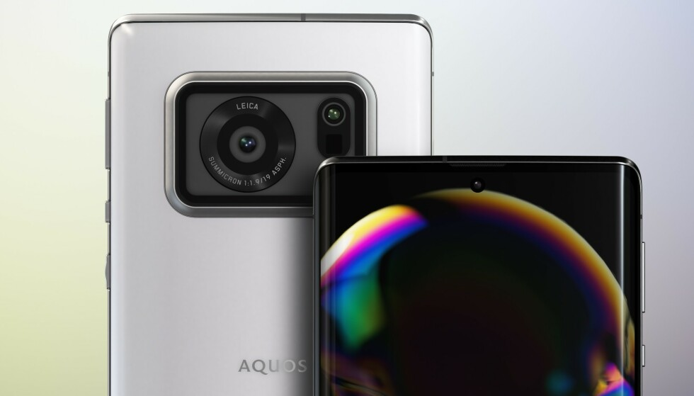 "FØRST: For første gang har en mobliltelefon fått en 1"" kamerasensor. Foto: Sharp"