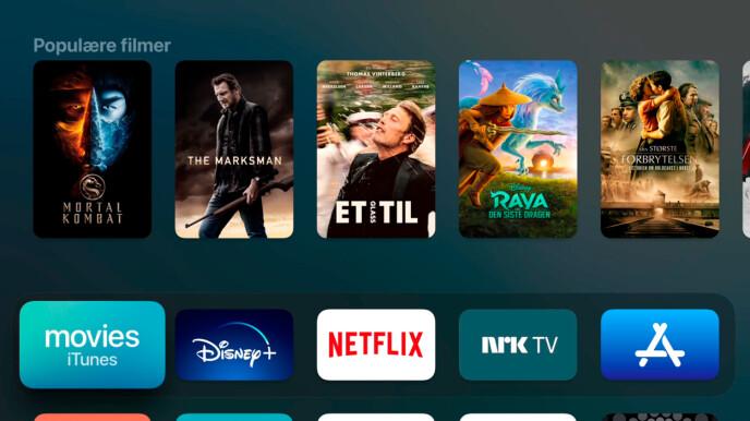 KJENT FOR MANGE: Apple TVs brukergrensesnitt er meget elegant, og boksen responderer kjapt når du trykker på fjernkontrollen. Foto: Pål Joakim Pollen