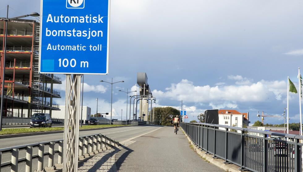 NORGESFERIE: Skal du kjøre bil i Norge denne sommeren, er det bombenger å spare hvis du planlegger litt. Foto: Terje Pedersen / NTB