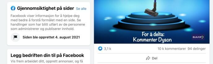 """Du kan se når en Facebook-side ble opprettet i """"Gjennomsiktighet på sider""""-boksen."""