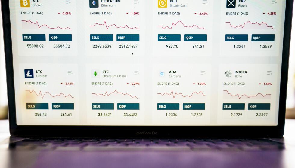 Tilsynet understreker at kryptovaluta ikke er å regne som et finansielt instrument. Illustrasjonsfoto: Stian Lysberg Solum / NTB