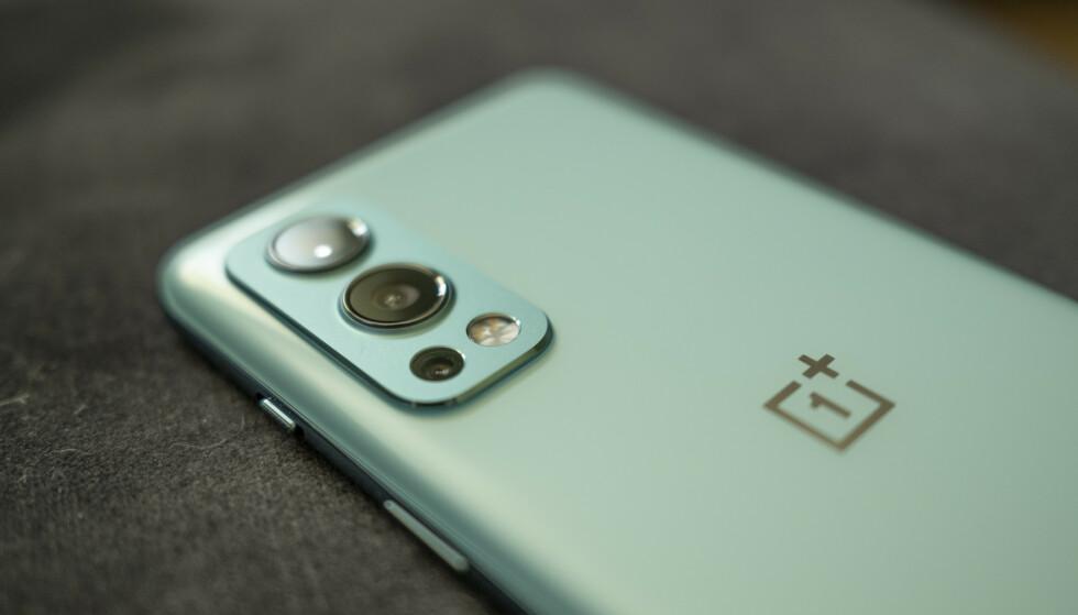 Kameraet er bedre enn hva vi forventer av en smarttelefon til 5000 kroner. Foto: Martin Kynningsrud Størbu