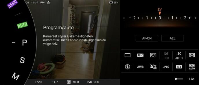TO I EN: Endelig har Sony slått sammen de to kameraappene sine slik at alle muligheter finnes i én og samme app. Foto: Pål Joakim Pollen