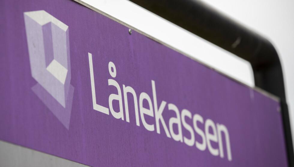 STIPEND: Statens lånekasse for utdanning, Lånekassen ligger på Økern i Oslo. Logo.Foto: Terje Pedersen / NTB