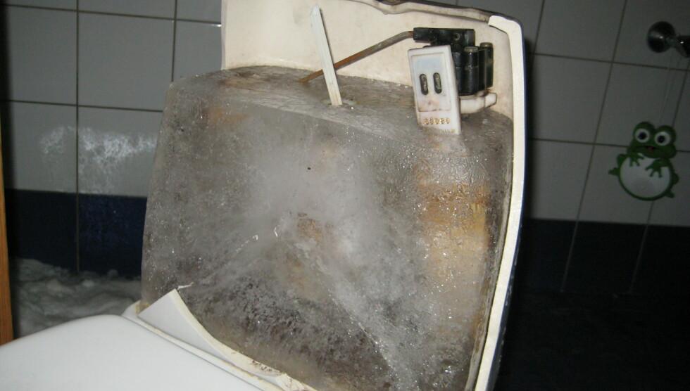 FROSTSKADE: Sprengt toalett. Foto: Gjensidige