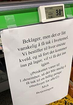 Image: Tomme hyller