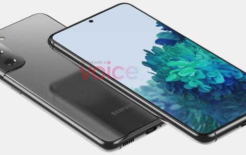 Image: Slik blir Samsungs neste toppmodell