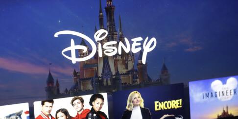 Image: Nådestøtet fra Disney