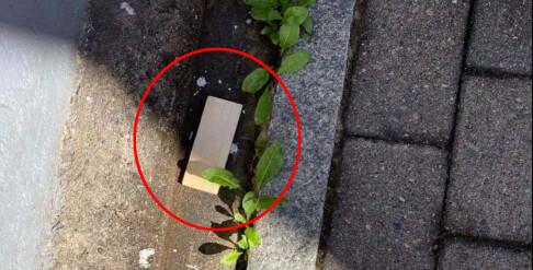 Image: Advarer naboer etter dette