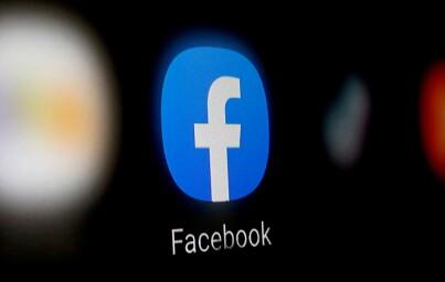 Image: Vil ikke bruke Facebook